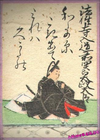 Hōshōji no Nyūdō Saki no Kanpaku Dajōdaijin