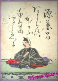 Minamoto no Kanemasa