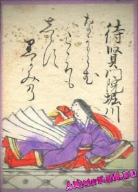 Taiken-mon'in no Horikawa