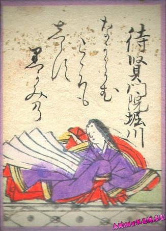 Taiken-mon'in no Horikaw