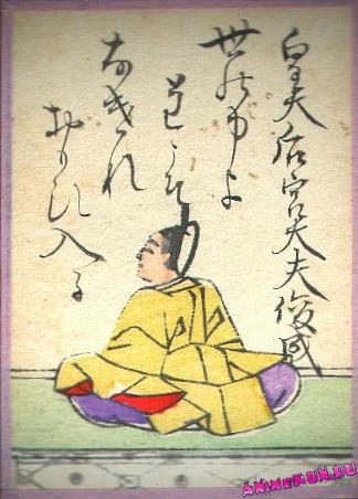 Kōtaigōgu no Daibu Toshinari