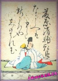 Fujiwara no Kiyosuke Ason