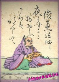 Shun'e Hōshi