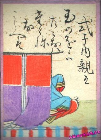 Shokushi Naishinnō