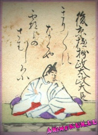 Go Kyōgoku no Sesshō Saki no Dajōdaijin