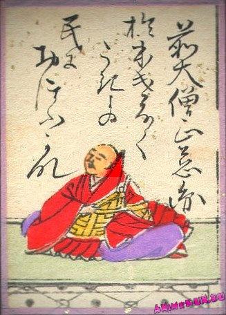 Daisōjō Jien