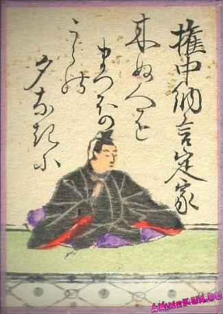 Gon Chūnagon Sadaie