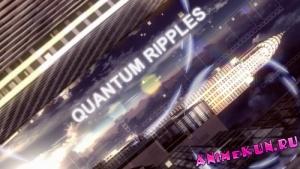 AMV - Quantum Ripples