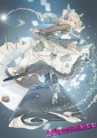 G115: 水溜鳥 / Mizutamari Tori / Monokuro-wan-wan