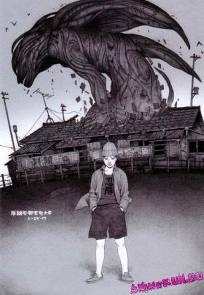 G118: Tanaka Tatsuyuki