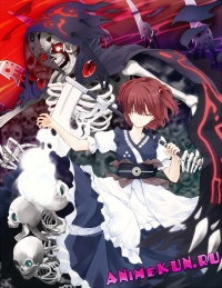 G97: Komachi Onozuka - Персонаж игры Тохо