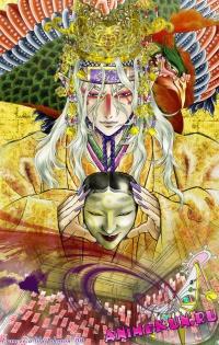 G85: Kusuriuri - Персонаж