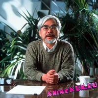 Хаяо Миядзаки / Hayao Miyazaki