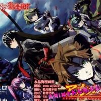 Обзор манги: Убийца Акаме!