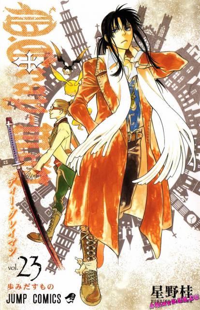 http://animekun.ru/thumbs/users/7/Manga/D.Gray-Man-23-414.jpg