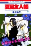 Обзор манги: Тетрадь дружбы Нацумэ
