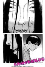 Обзор манги: Преследующая женщина