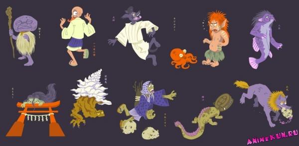 Bakemono by chasmosaur's