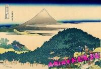 Кривая сосна в Аояме