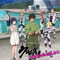 Kuromukuro Trailer 3