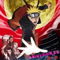 Neon Alley представляет фильм Naruto Shippuden: Blood Prison Dub.