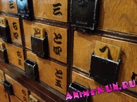 Традиционные японские сейфы храненияF