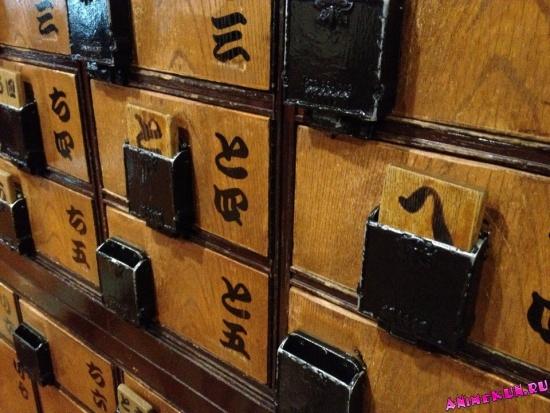 Традиционные японские сейфы хранения