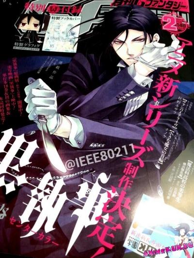Стартует новое аниме по Black Butler (Темный дворецкий)