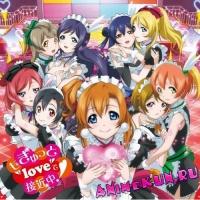 Второй сезон Love Live!