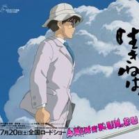 Первый трейлер фильма Kaze ga Tachinu