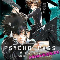 В Production I.G работают над продолжением Psycho-pass