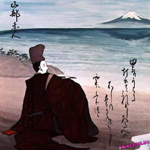 Ямабэ-но Акахито