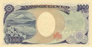 1000-yen-back