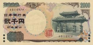 2000-yen
