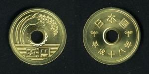 5-yen
