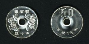 50-yen