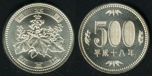 500-yen