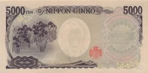 5000-yen-back