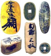 Денежная система Токугава