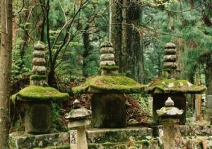 Горинто – пагода пяти кругов