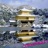 Кинкакудзи – Золотой храм