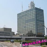 Парк-Студия телекомпании NHK.