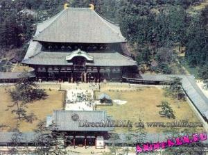 Храм Большого Будды – Тодайдзи