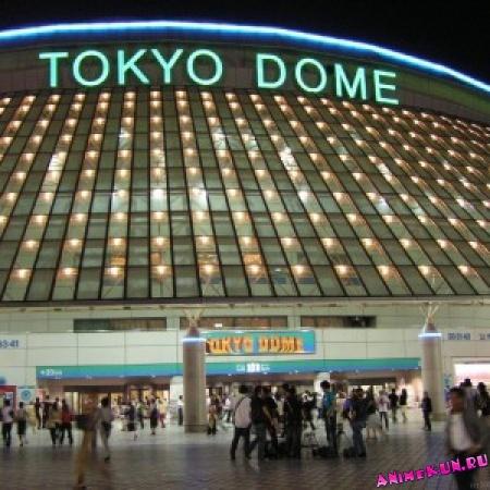 Токио Доум Сити.
