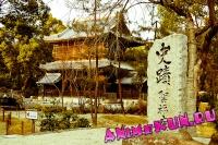 Храм Софукудзи. Фукуока.