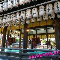 Храм Ясака дзиндзя.