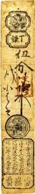 Yamada Hagaki (ok.1600 r.)