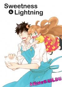 Дуэт и вспышка молнии / Amaama to Inazuma