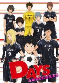 Days TV 2016