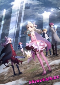 Fate kaleid liner Prisma Illya 3rei